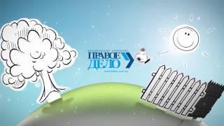 видео Консалтинг налоговый