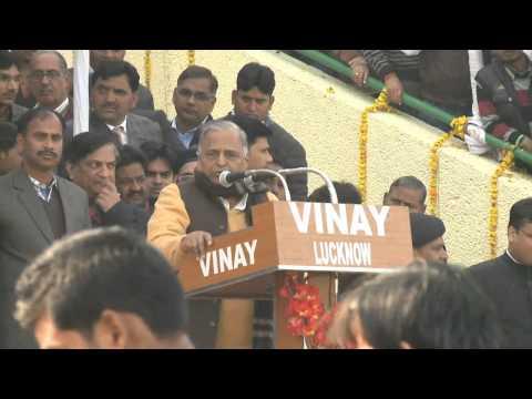 Saifai Mahotsava - Day 1 - Shri Mulayam Singh Yadav Speech