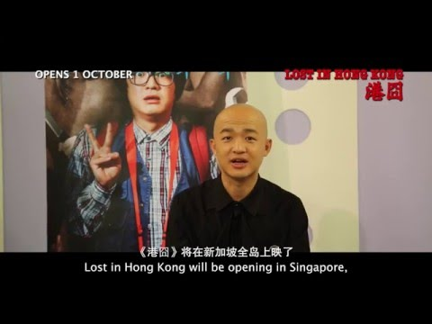 Bao Bei'er 包贝尔 says Hi to Singapore - LOST IN HONG KONG 港囧