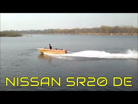 "NISSAN SR20DE + водомет на лодке ""Крым"" (#2) | car motor on boat"