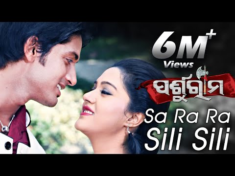 SA RA RA SILLI SILLI | Romantic Film Song I Parsuram I Sarthak Music