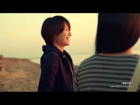 吉瀬美智子 ファビュラス幕張 CM スチル画像。CM動画を再生できます。