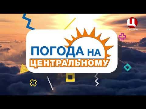 mistotvpoltava: Погода на 16.10.2019