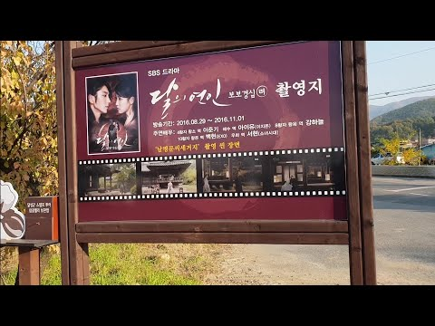 🇰🇷Vlog 96    Tham Quan Cảnh Trong Bộ Phim Hàn Quốc    Người Tình Ánh Trăng    Cuộc Sống Ở Hàn Quốc