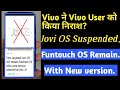 - Vivo Suspend Jovi OS | Will Remain Funtouch OS With New Version, Hindi