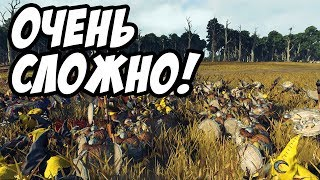 Total War: Warhammer II - Летающие тела! (ВЕБКА)! #5