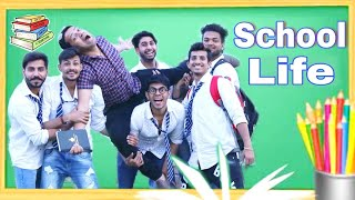 SCHOOL LIFE - Then vs Now || 1990 v/s 2019 || Comedy video || Pardeep Khera