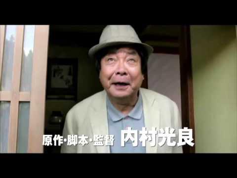 金メダル男 予告編