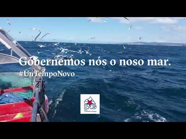 """Ana Pontón: """"Gobernemos nós o noso mar"""""""
