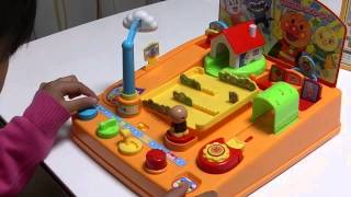 アンパンマン アニメ おもちゃ エキサイティングシューター ワクワクアドベンチャーゲーム がすごくかわいい