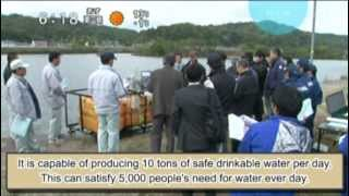 Portable Emergency Water Purification Treatment Flocculation Filter Plant, JAPAN