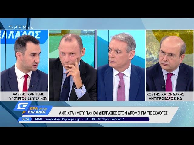 Συνέντευξη του ΥΠΕΣ, Αλέξη Χαρίτση, στο Open TV | 6.6.2019