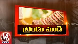 Special Report On Changing Trends In Indian Marriage   Spot Light   V6 News