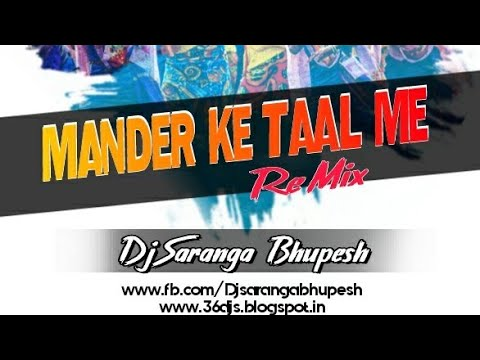 Mander Ke Taal Me (Remix) Dj Saranga Bhupesh | 36Djs