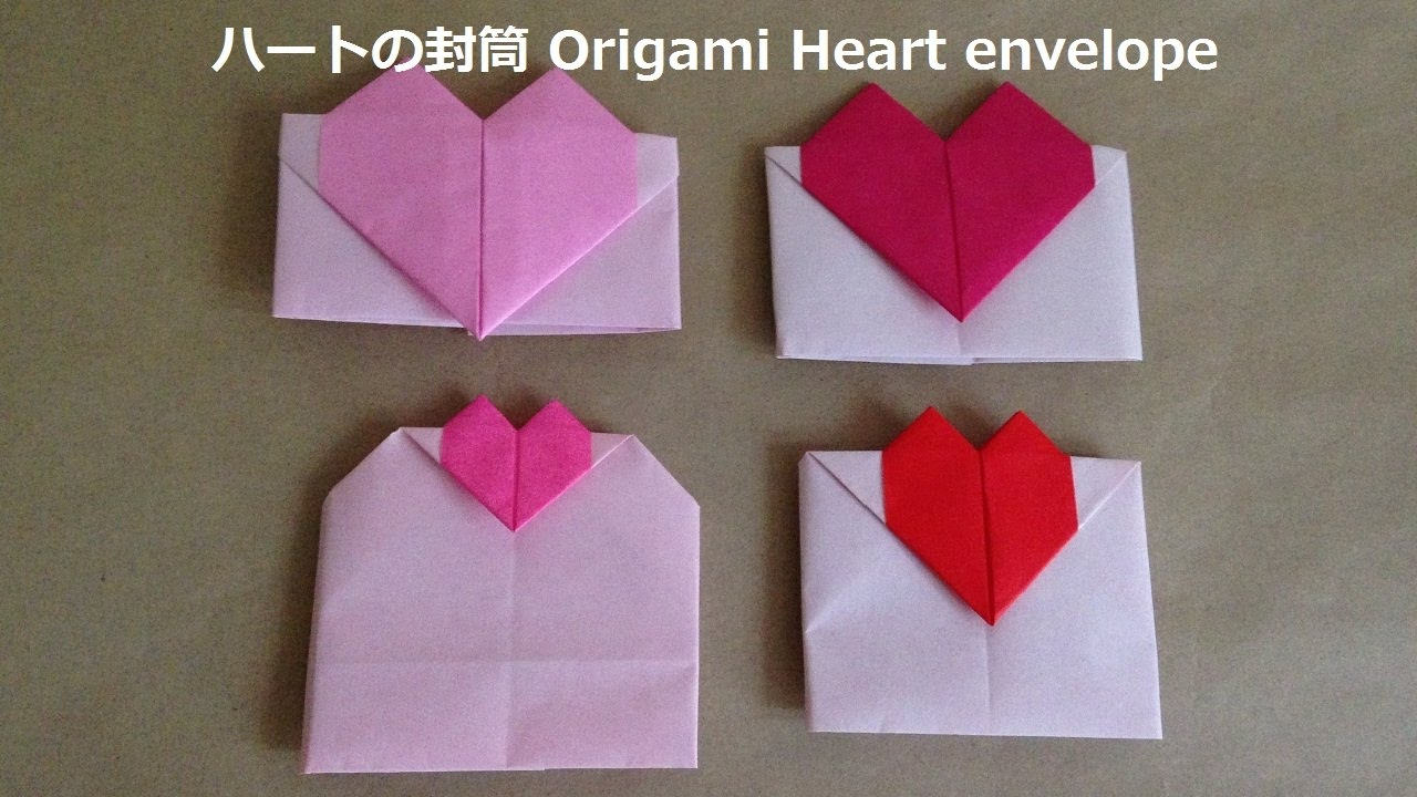 Niceno1Origami Heart Envelope YouTube