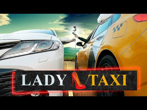 ЛЕДИ В ТАКСИ / Яндекс такси / Таксую на Camry / Позитивный таксист