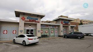 Elite Care 24-Hour Emergency Center is the SafER, CleanER, FastER, no wait ER
