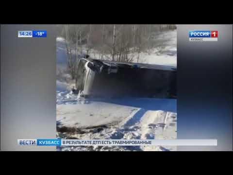 Видео: в районе Новокузнецка перевернулся автобус шахтерами