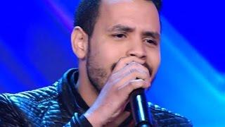 MBC The X Factor محمد رفاعي - إنتي - تجارب الأداء