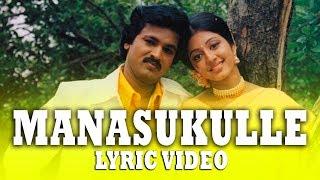 Manasukulle Lyric Video Song -  |  Autograph | Cheran , Gopika , Sneha | Bharathwaj