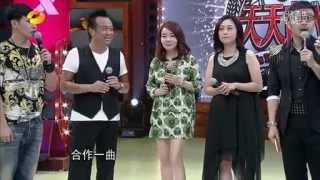辛曉琪、黃大煒、黃韻玲湖南衛視 《天天向上》2012.08.17