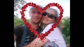 Любимая Аленка))) Я тебя очень сильно Люблю и Скучаю.
