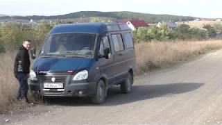 ГАЗ - 2752 Соболь.