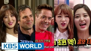 Entertainment Weekly | 연예가중계 - Robert Downey Jr, Mark Ruffalo, Soo-Hyun, EXID (2015.05.01)