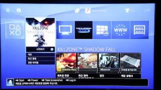 플레이스테이션4 음성제어기능 설명 영상 by 큰돌군