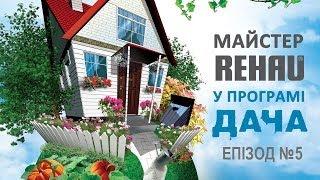 видео Установка пластиковых окон в деревянных домах: какие есть особенности