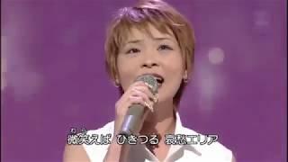門倉有希 - 哀愁エリア