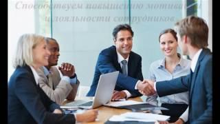 Корпоративное обучение от FLC
