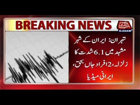 6.1 earthquake hits Mashhad in Iran