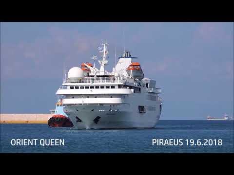 ORIENT QUEEN arrival at Piraeus Port