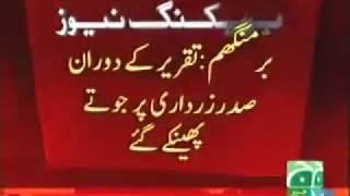 Shoe Attack on President Asif Ali Zardari