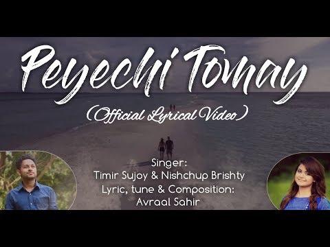 Peyechi Tomay (Lyrical Video) | Timir Sujoy & Brishty | Bangla New Song 2018
