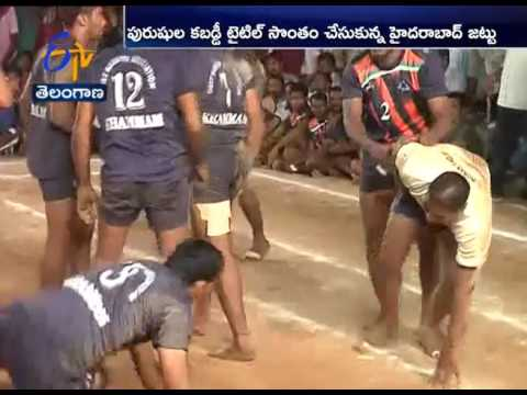 Inter- District Kabaddi Tourney Ends: Hyderabad Boys, Khammam Girls Lift Titles