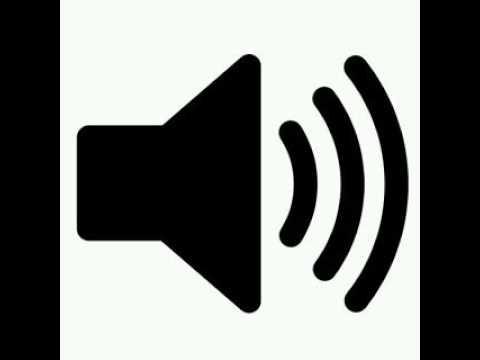 Grrr Sound Effects