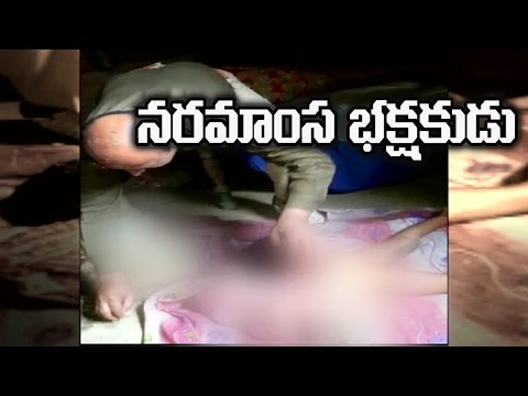 Man Eater Caught on Tape | Cannibal in UP | Unbelievable Stories | TV5 News