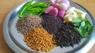 ஒரு பானை சோறு இருந்தாலும் பத்தாமதான் போகும்… இந்த side dish செஞ்சு பாருங்க…