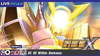 SRW NEW GEN | Super Robot Wars X Scenario 50 Within Darkness Gouludworld วิ่งเล่น เที่ยวเล่น กินเล่น ยิ้ม โลกแห่งการ...