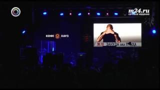 Концерт певицы Елки