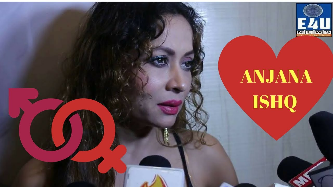 Song Recording | Anjana Ishq Hindi Movie (2016) - Singer Mohd Aziz & Raja  Hasan Muhurat - YouTube