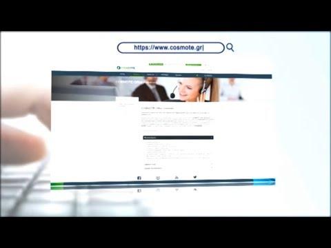 δωρεάν online chat ραντεβού δεν εγγραφείτε ιστοσελίδες γνωριμιών στο Φοίνιξ ΑΖ