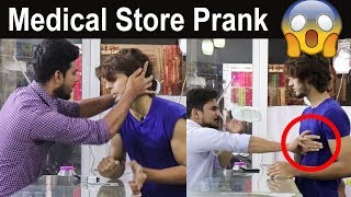 Medical Store Prank in Pakistan | Gone wrong OMG