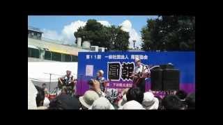 圓朝まつり2012~真夏の昼の三K辰文舎ライブ