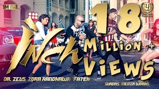 INCH - Zora Randhawa - Dr. Zeus Ft. Fateh || Panj-aab Records || Merci Records #Video Song 2020
