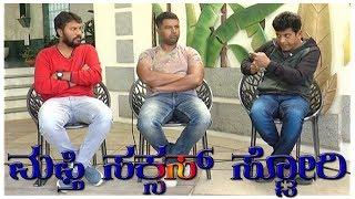 Mufti success talk with Shivanna and Director Narthan