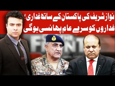 On The Front With Kamran Shahid - 14 May 2018 - Dunya News
