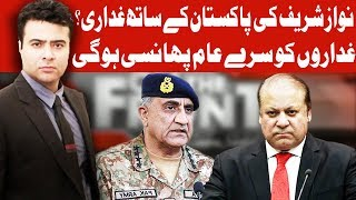On The Front with Kamran Shahid - 14 May 2018 | Dunya News
